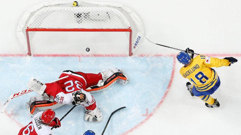 Сегодня. Москва. Швеция – Дания – 5:2. Нападающий сборной Швеции Микаэль БЭКЛУНД. Фото REUTERS