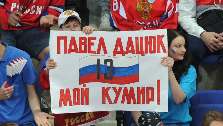 У Павла ДАЦЮКА в Москве образовался персональный фан-клуб. Фото Александр ФЕДОРОВ, «СЭ»