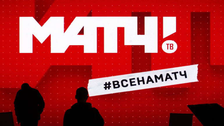 "Логототип канала ""Матч ТВ"". Фото Михаил ДЖАПАРИДЗЕ/ТАСС"