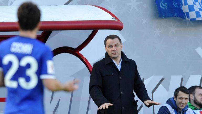 Андрей КОБЕЛЕВ. Фото Алексей ИВАНОВ, «СЭ»