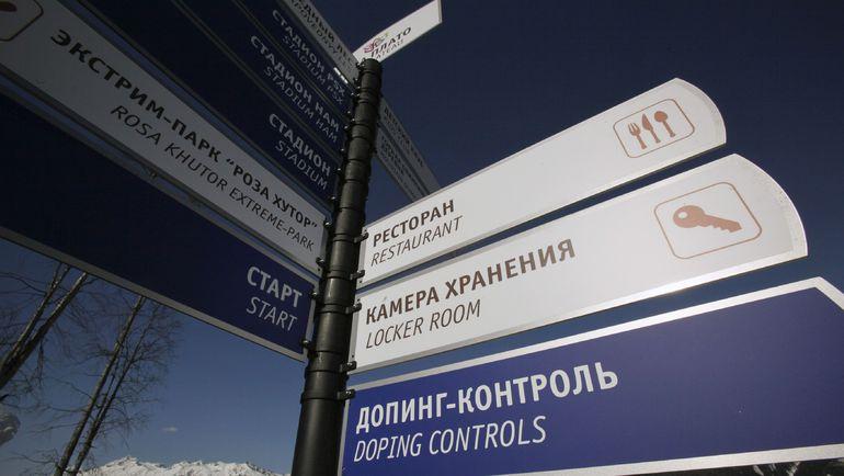 ВАДА пока не будет трогать сочинских олимпийских чемпионов. Фото Reuters