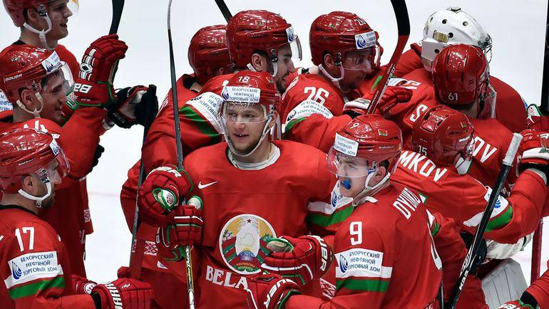 Игроки сборной Белоруссии празднуют победу над Словакией (4:2). Фото AFP