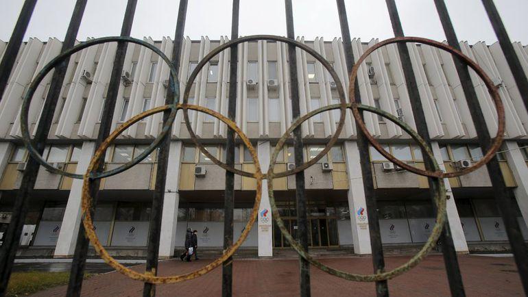 Олимпийский комитет России. Фото REUTERS