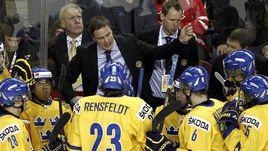 Рогер РОННБЕРГ и его молодежная сборная Швеции.