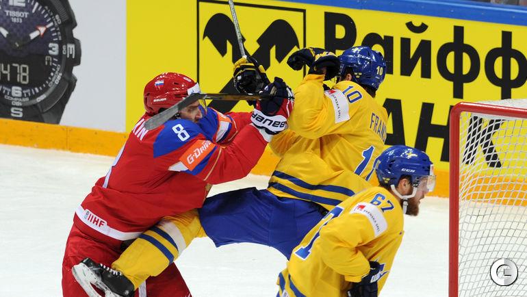 Сегодня. Москва. Россия - Швеция. Александр ОВЕЧКИН (слева).