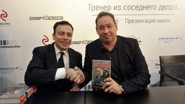 Среда. Москва. Игорь РАБИНЕР и Леонид СЛУЦКИЙ.