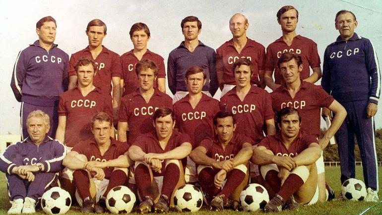 1972 год. Сборная СССР Германа ЗОНИНА (крайний справа).