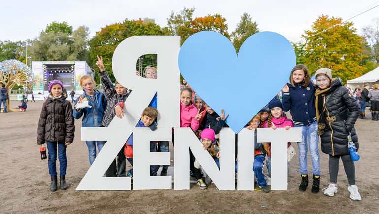 """Фестивальная площадка """"Зенита"""" включает в себя не только футбольное поле."""