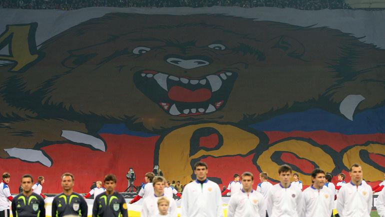 Самый большой баннер. Фото Алексей ИВАНОВ, «СЭ»