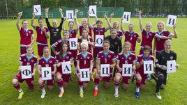 Женская сборная пожелала удачи участникам Euro-2016