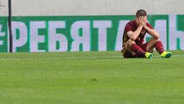 Сегодня. Инсбрук. Чехия - Россия - 2:1. Эмоции Игоря ДЕНИСОВА.