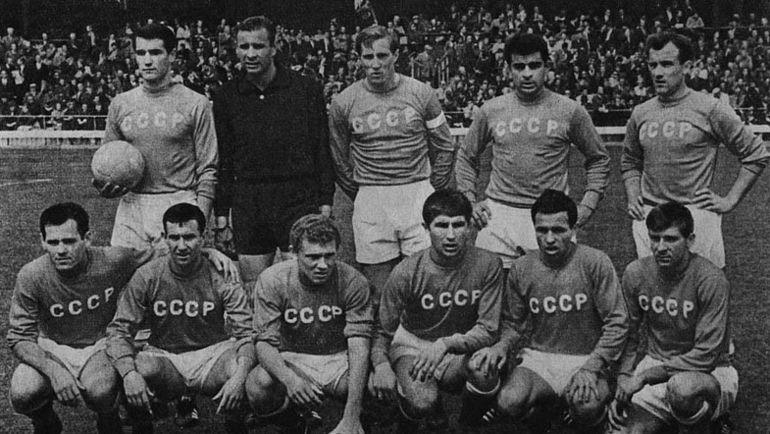 1968 год. Сборная СССР.