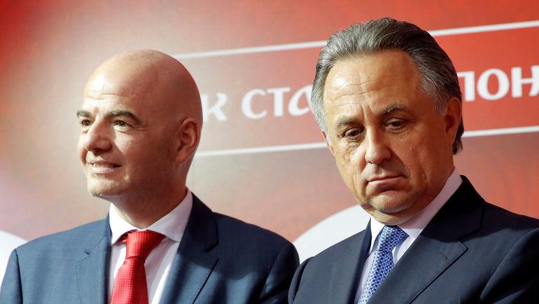 Президент ФИФА Джанни ИНФАНТИНО (слева) и глава РФС Виталий МУТКО. Фото AFP
