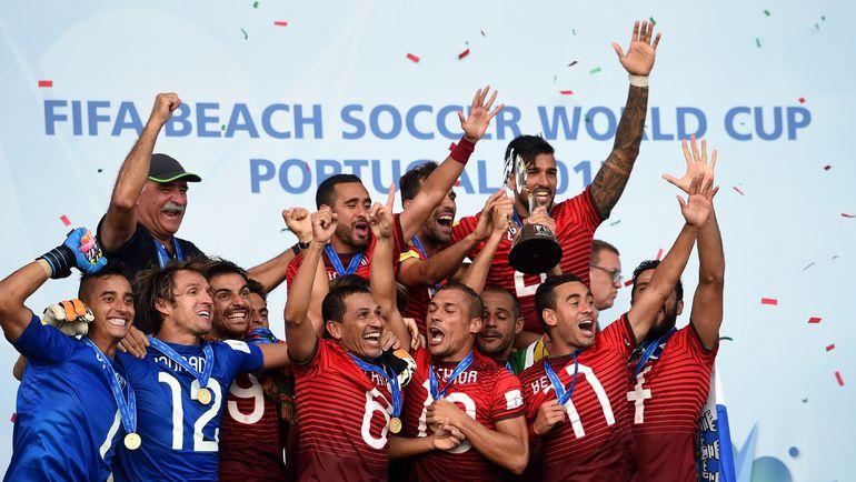 Футболисты сборной Португалии празднуют победу в финале чемпионата мира. Фото AFP