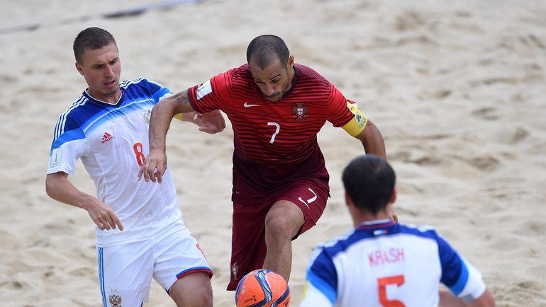 Сегодня. Эшпинью. Португалия - Россия - 4:2. Фото AFP
