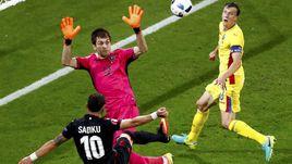 Воскресенье. Лион. Румыния – Албания – 0:1. 43-я минута. Победный удар форварда албанцев Армандо САДИКУ (10).