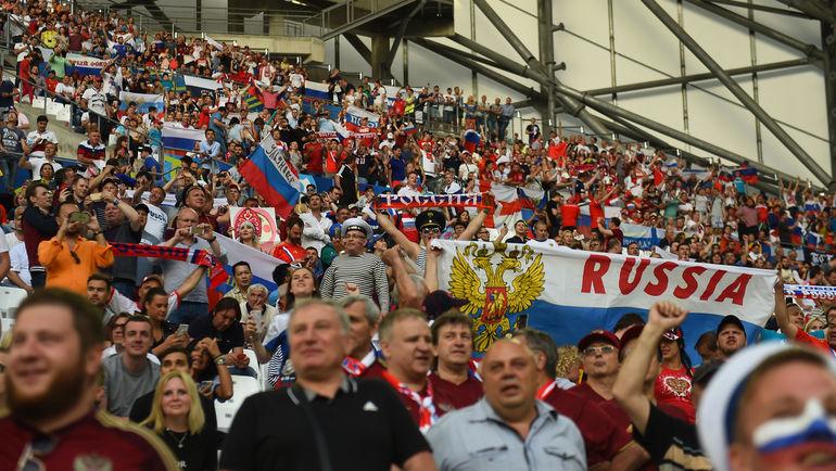 """11 июня. Марсель. Англия - Россия - 1:1. Российские болельщики. Фото """"СЭ"""""""