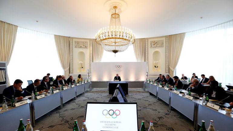 Сегодня. Лозанна. Олимпийский саммит. Фото Reuters