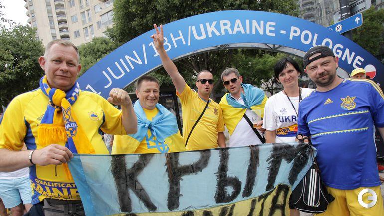 Вторник. Марсель. Украинские болельщики на улицах города.