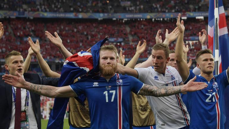 "Сегодня. Сен-Дени. Исландия - Австрия - 2:1. Островитяне празднуют выход в плей-офф. Фото Александр ФЕДОРОВ, ""СЭ"""