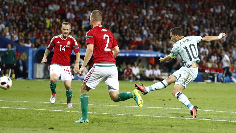 Вчера. Тулуза. Венгрия - Бельгия - 0:4. 80-я минута. Гол Эдена АЗАРА. Фото REUTERS