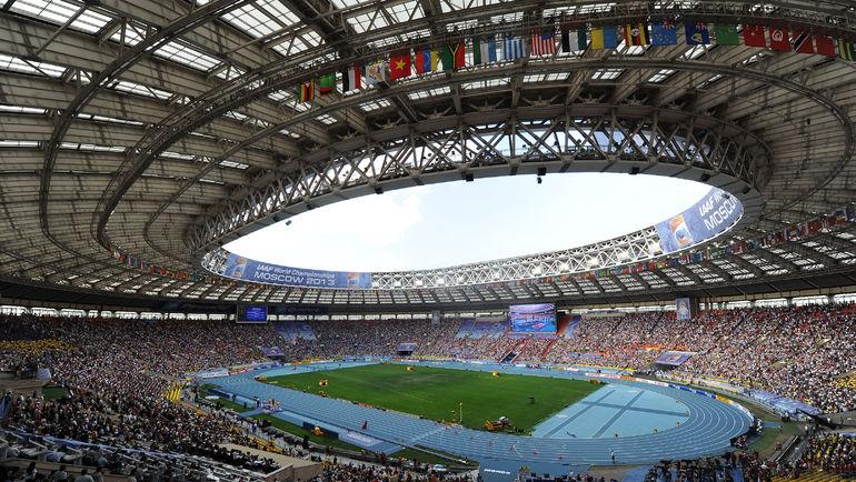 Стадионы чемпионата мира 2018 июнь 2018