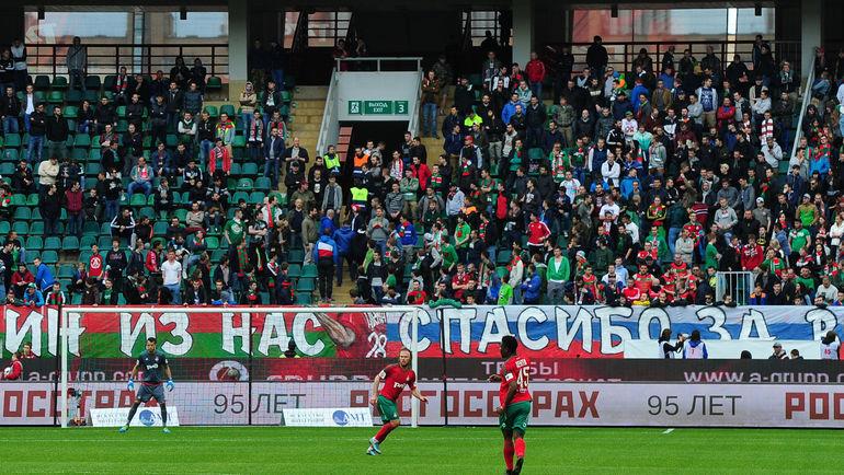 """Результаты """"Локо"""" на финише сезона-2015/16 не назовешь удачными. Фото Никита УСПЕНСКИЙ, «СЭ»"""