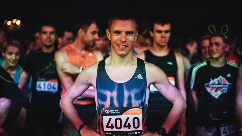 Участники Ночного забега. Фото Промсвязьбанк Московский марафон