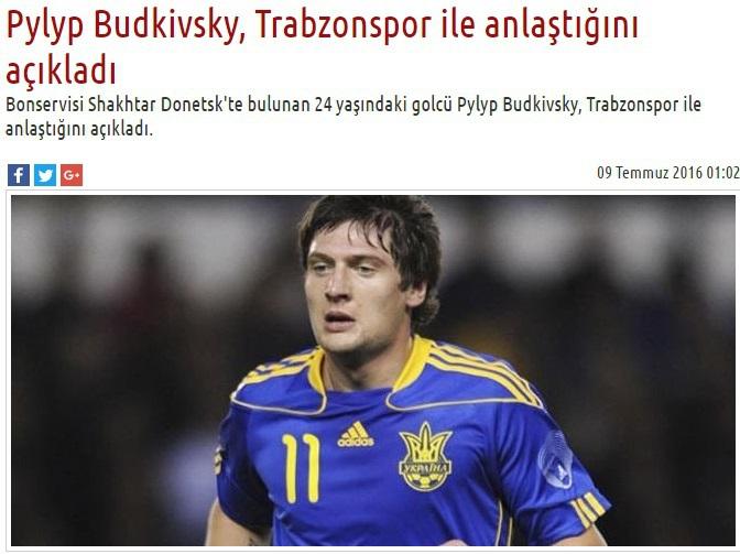 Фото Селезнева в новости про Будковского.