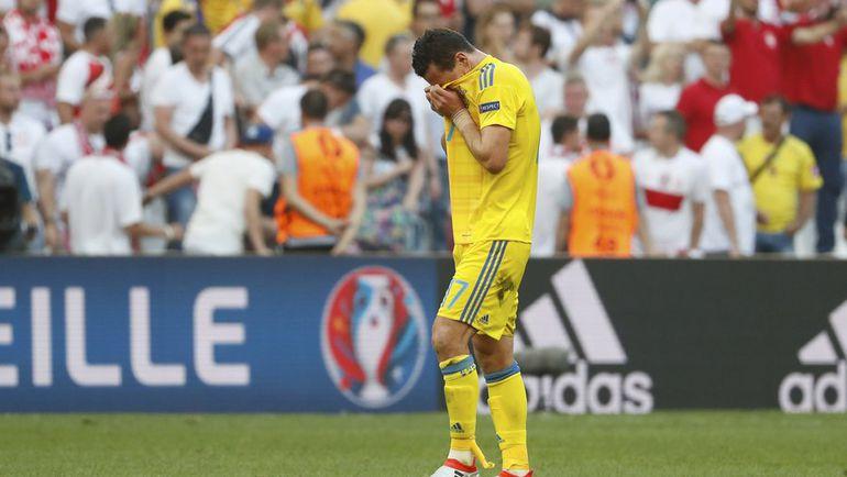Сборная Украины стала худшей командой чемпионата Европы. Фото Reuters