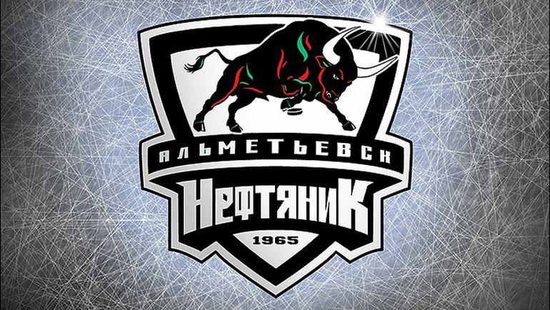 """Новый логотип """"Нефтяника"""". Фото Официальный сайт ВХЛ"""