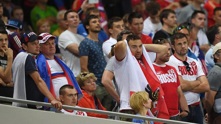 Какие эмоции принесет российским болельщикам домашний ЧМ-2018? Фото Александр ФЕДОРОВ, «СЭ»