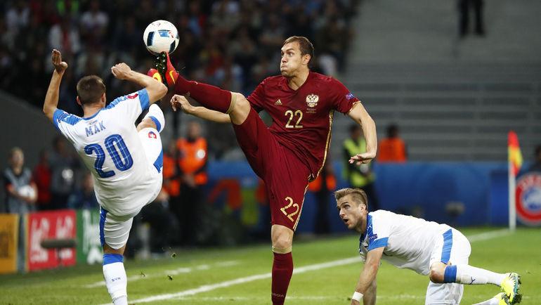 словакия ставки россия футбол