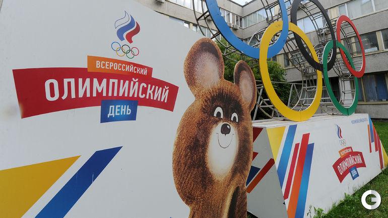 Сегодня. Москва. Исполком ОКР.