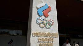 Не все атлеты из заявки ОКР поедут в Рио.