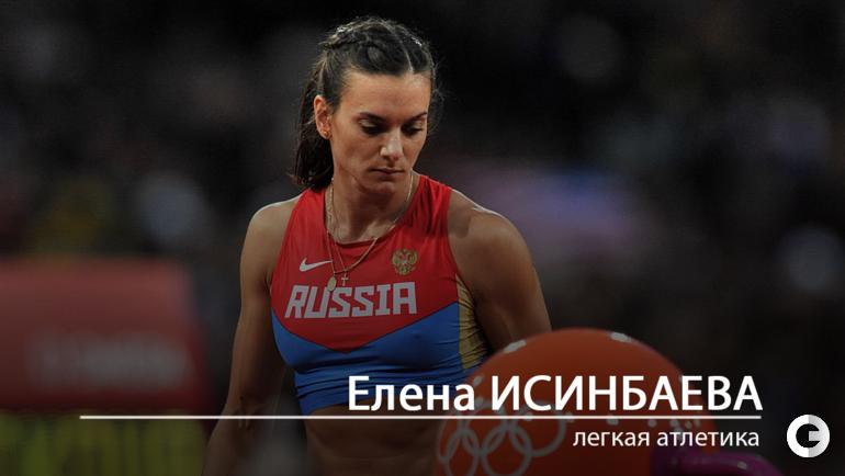 """Елена ИСИНБАЕВА. Фото """"СЭ"""""""