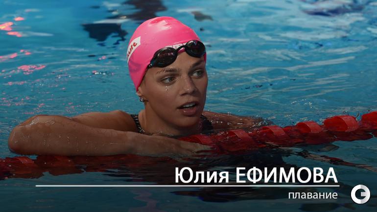"""Юлия ЕФИМОВА. Фото """"СЭ"""""""