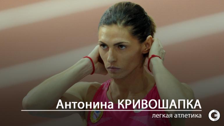 """Антонина КРИВОШАПКА. Фото """"СЭ"""""""