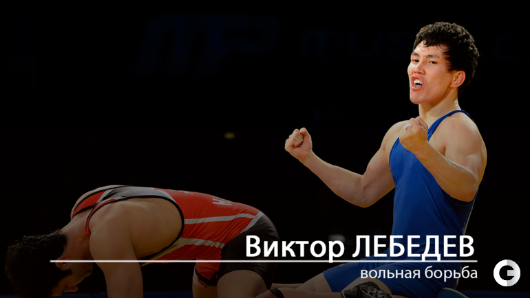 "Виктор ЛЕБЕДЕВ. Фото ""СЭ"""