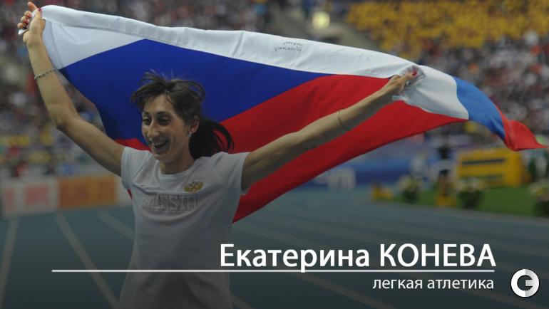 """Екатерина КОНЕВА. Фото """"СЭ"""""""