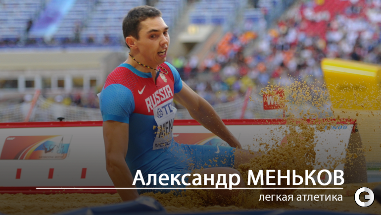 "Александр МЕНЬКОВ. Фото ""СЭ"""