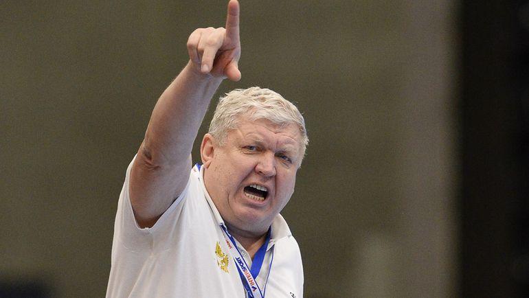 Главный тренер женской сборной России Евгений ТРЕФИЛОВ. Фото AFP