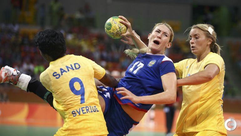 Сегодня. Рио-де-Жанейро. Женщины. Группа B. Россия – Швеция – 36:34.