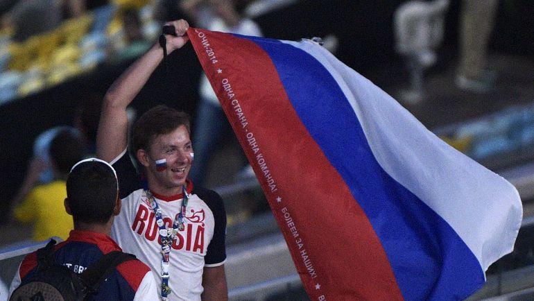 Российский флаг на трибунах в Бразилии. Фото AFP