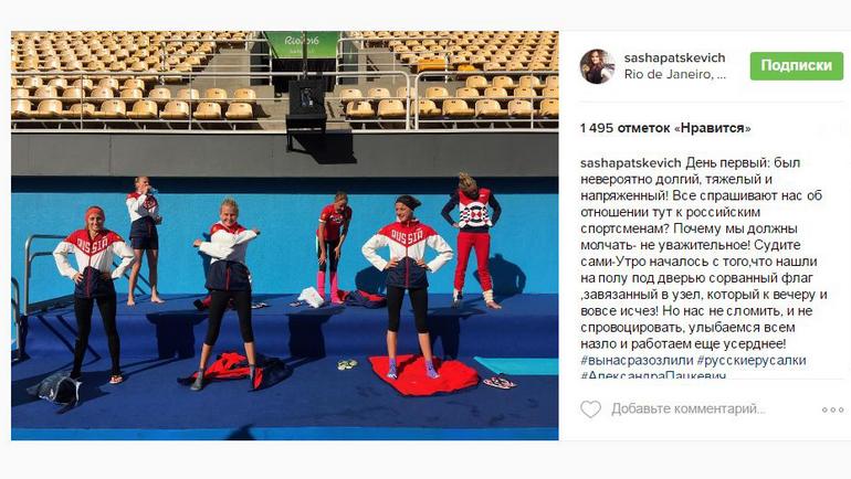 Первая запись Александры Пацкевич. Фото Instagram