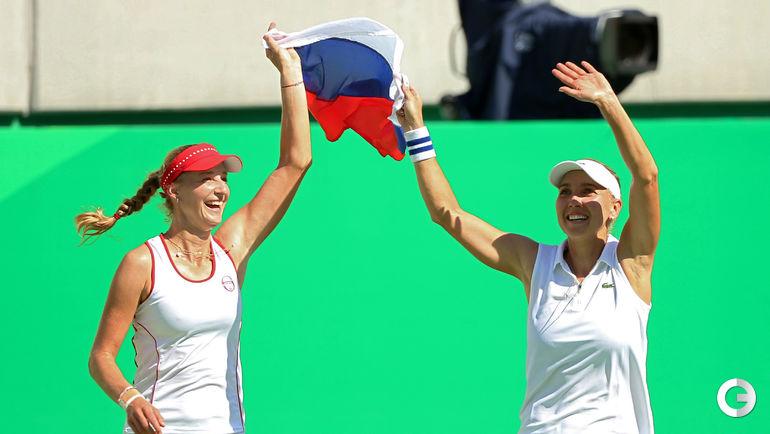 Сегодня. Рио-де-Жанейро. Екатерина МАКАРОВА и Елена ВЕСНИНА - олимпийские чемпионки.(Россия) - олимпийские чемпионки.