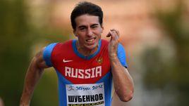 В Рио скучно без Шубенкова!  Барьеристы поддержали чемпиона мира из России