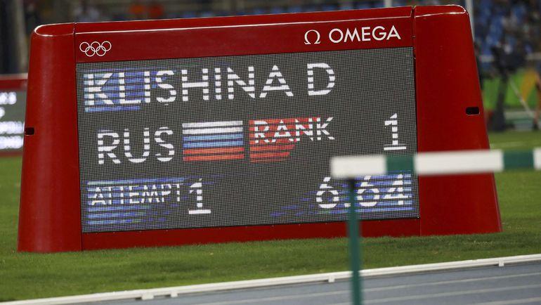 Будем надеяться, что мы еще увидим цифру 1 напротив фамилии Клишиной. Фото REUTERS