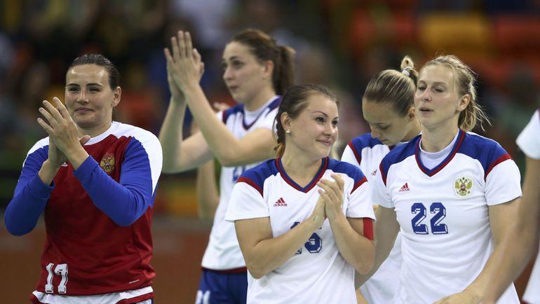 Женская сборная России по гандболу. Фото REUTERS