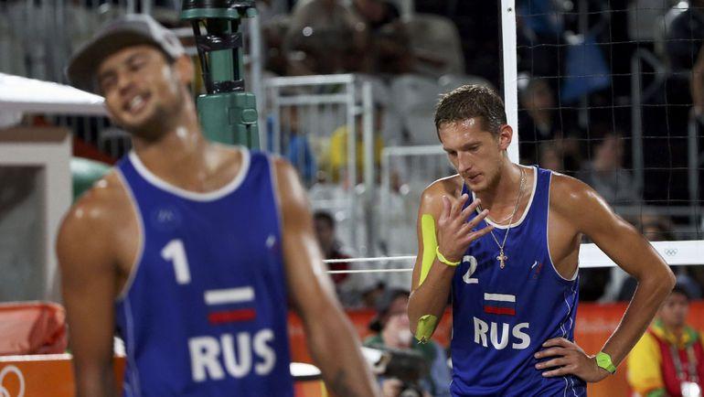 Сегодня. Рио-де-Жанейро. Эмоции россиян после поражения. Фото REUTERS